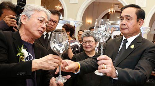 MoC Announces PM Award Winners