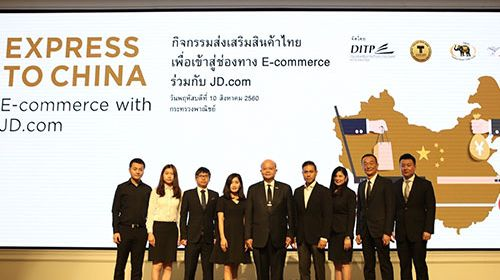 DITP Helps Thai SMEs Reach Chinese Consumers